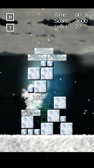 Brocks Screenshot